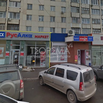 Торговое помещение Российская, 43