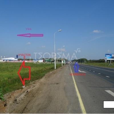 Земля, трасса М5 Урал, в Иглинском р-не, ПГТ Шакша, 1491-й км Самара-Уфа-Челябинск